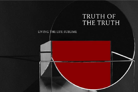 Karmakamet Truth of the truth คามาคาเมต