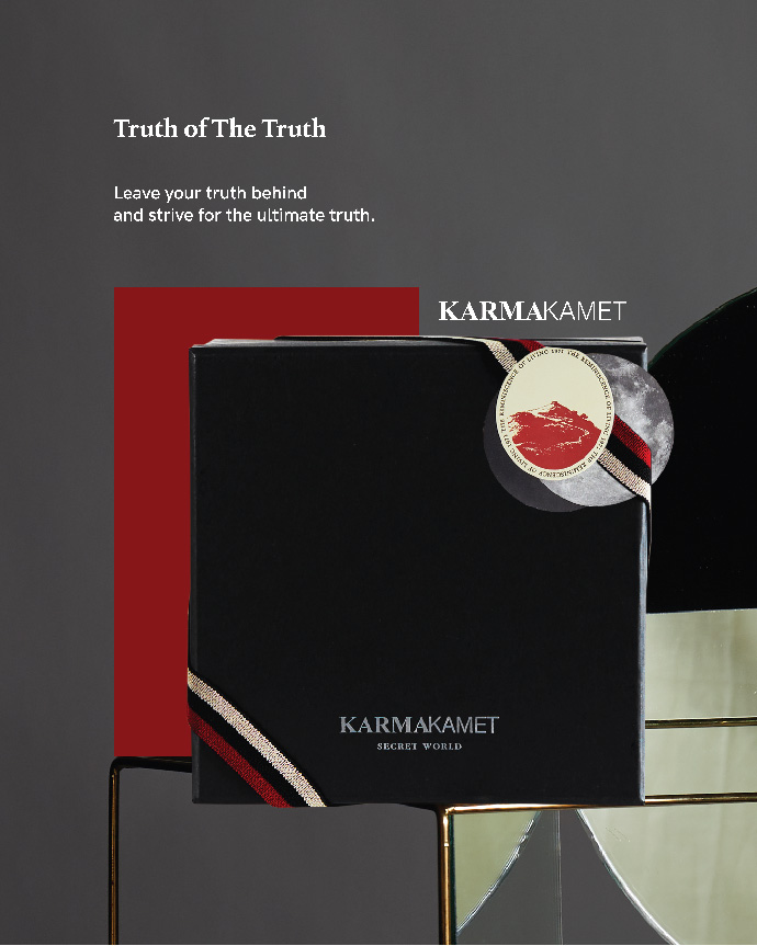 Karmakamet Truth of the truth คามาคาเมต