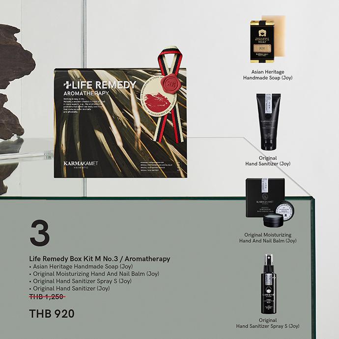 Life Remedy Box Kit M No.3