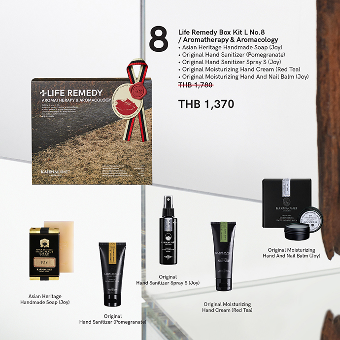 Life Remedy Box Kit L No.8