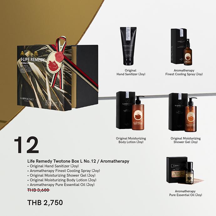 Life Remedy Twotone Box L No.12