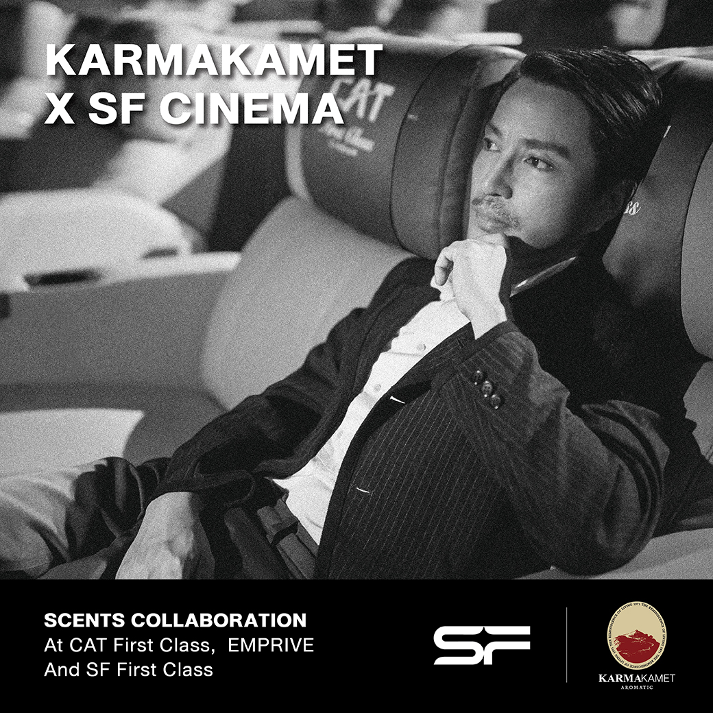 Another Day #08 : Karmakamet X SF Cinema
