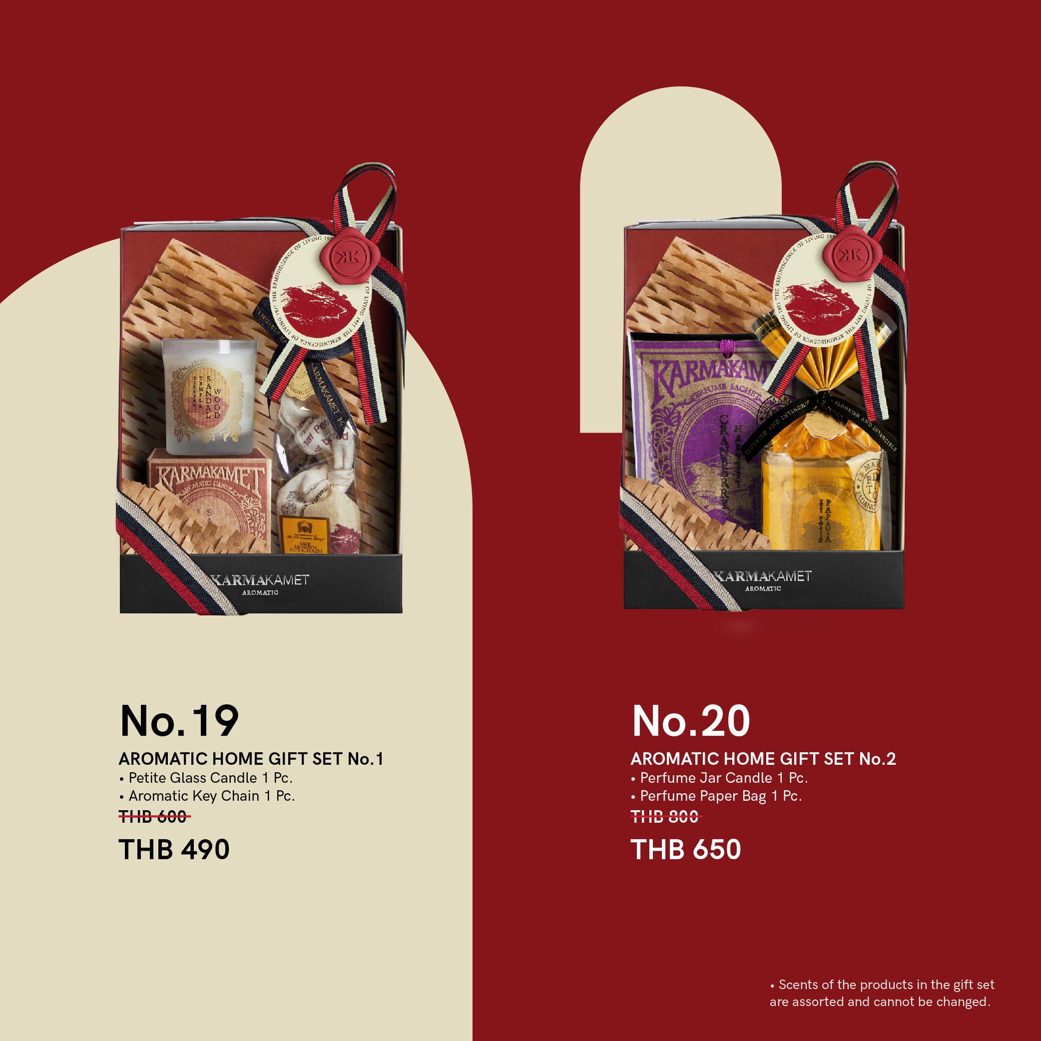 Gift Sets ชุดของขวัญปีใหม่ Karmakamet คามาคาเมต
