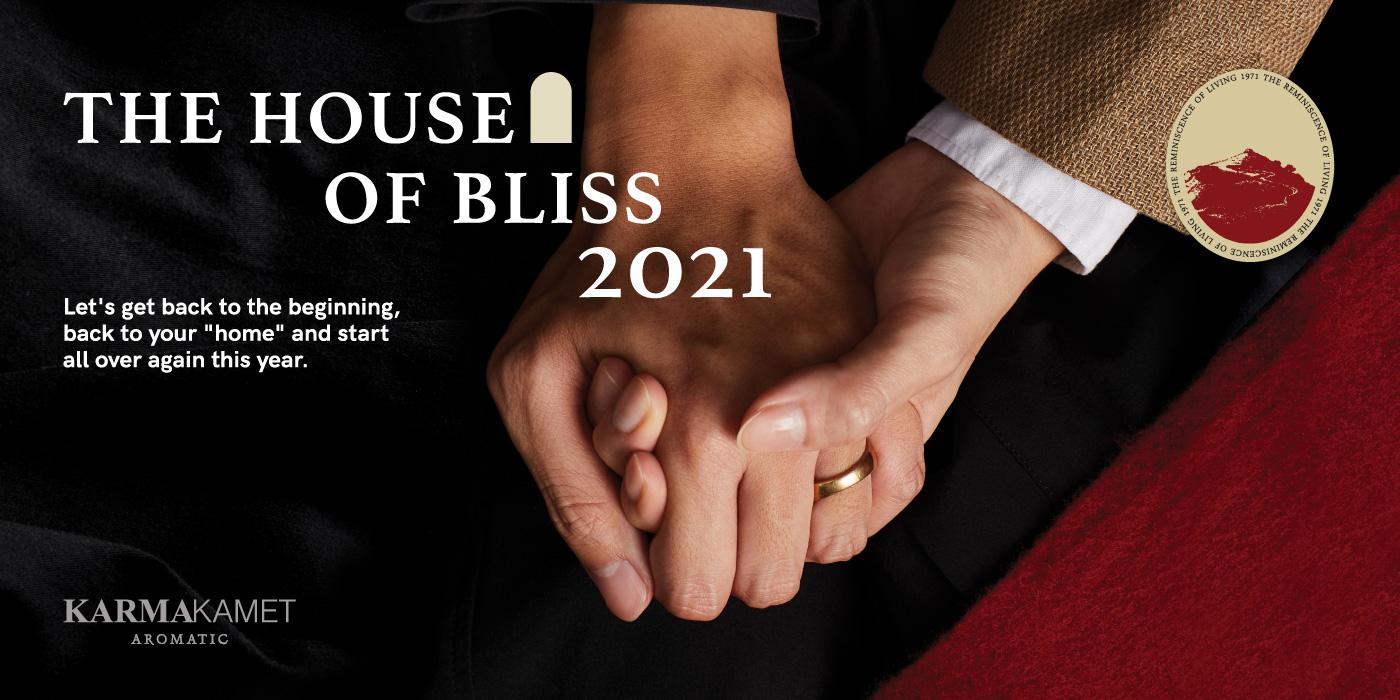คามาคาเมต ชุดของขวัญปีใหม่ The House of Bliss New year Gift Set 2021